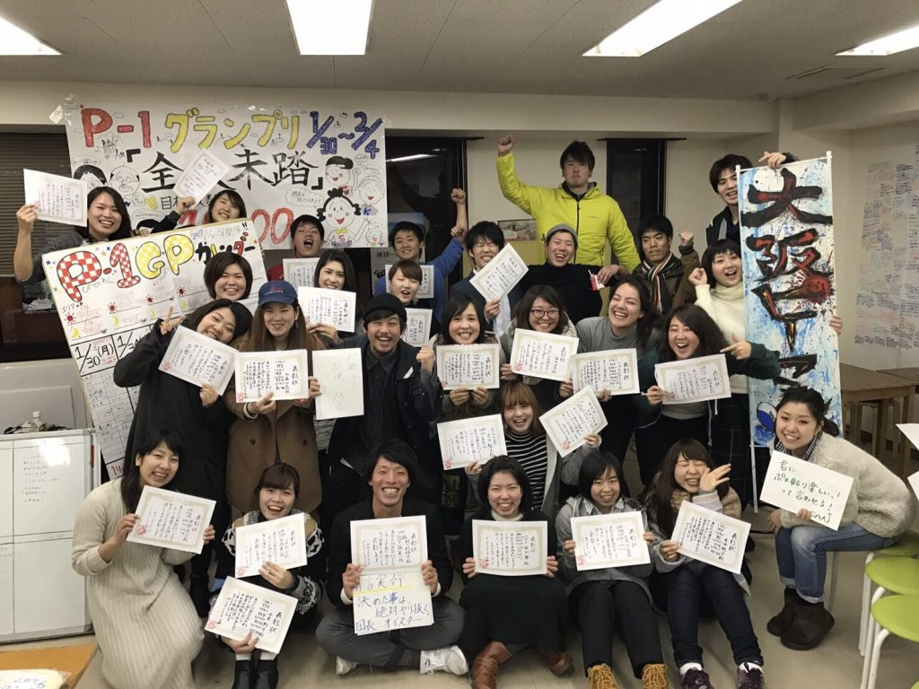 記憶に残る「P-1グランプリ」-大阪ピーセンの軌跡-