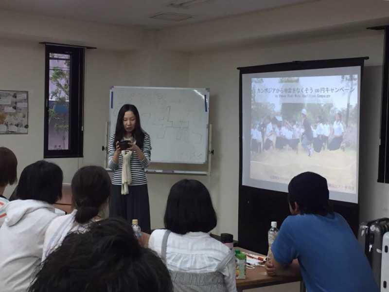 「カンボジア・地雷教室」を開催しました