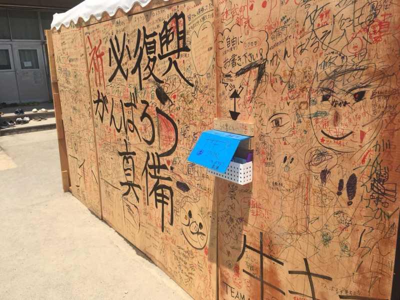 西日本豪雨災害支援報告~復興までの道のりを紡ぐボランティアの力~