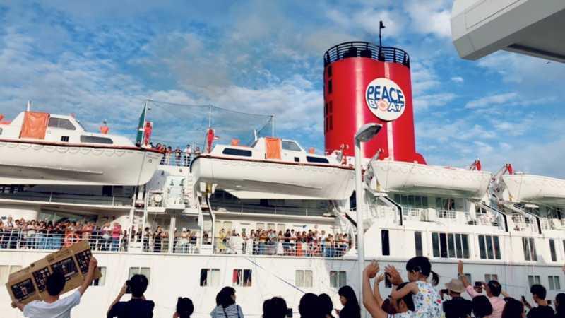 第99回ピースボート地球一周の船旅が出航しました!