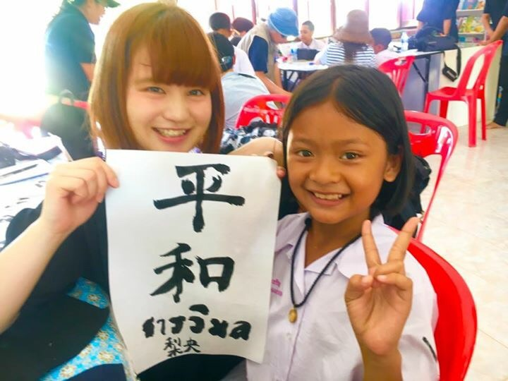 「生きづらさを感じていた日本を飛び出したら私の世界が広がった」荒木梨央
