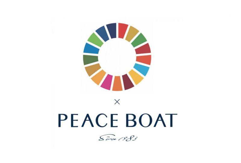<終了>4/8,10,13【オンライン勉強会】SDGs(エス・ディー・ジーズ)ってなぁに?ピースボートの取り組みから考える