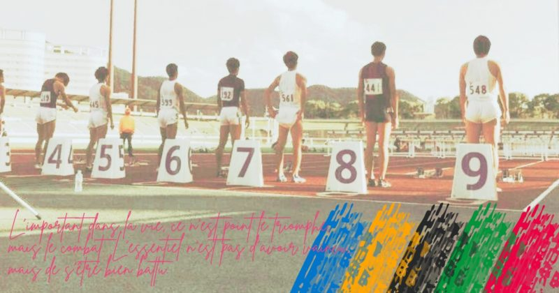 東京2020オリンピック・パラリンピックで盛り上がる今、「平和の祭典」の意味をもう一度考えよう